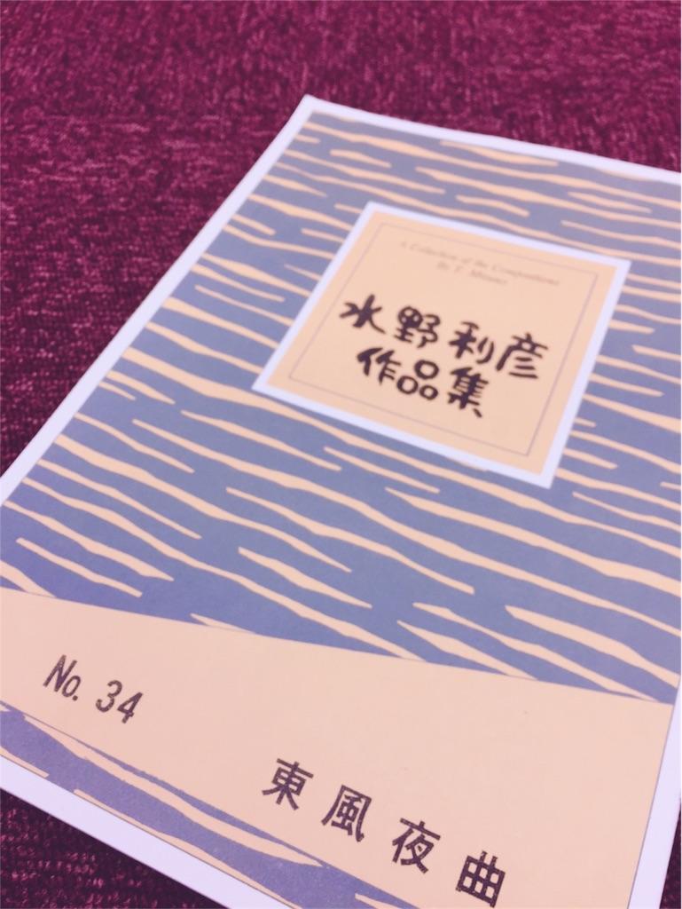 f:id:chikuyoukai:20181117110345j:image