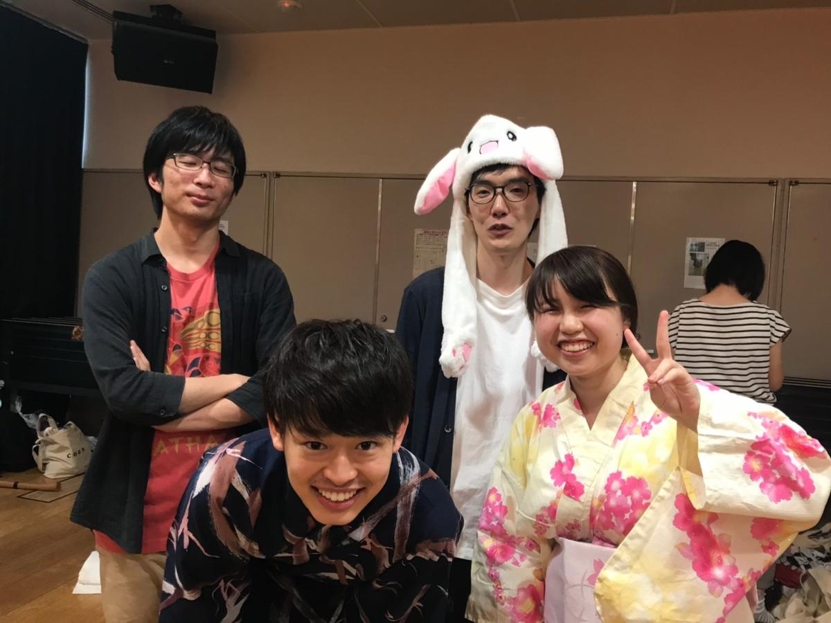 f:id:chikuyoukai:20190703154529j:plain