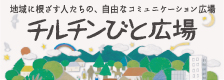 f:id:chikyu-mokkou:20170409201306j:plain