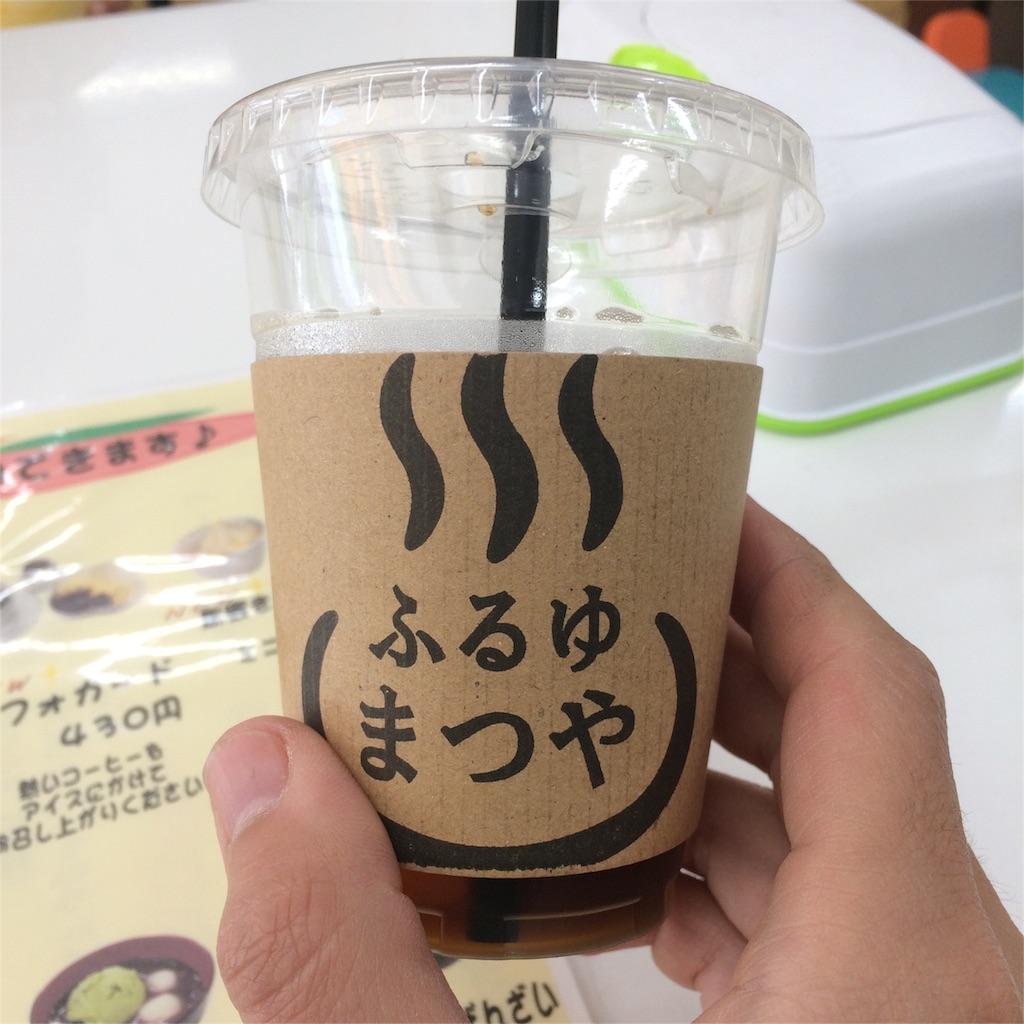 f:id:chikyu-mokkou:20170519180707j:image