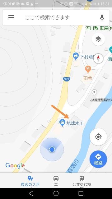 f:id:chikyu-mokkou:20180219154106j:image