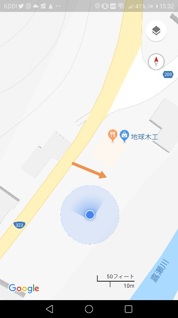 f:id:chikyu-mokkou:20180219154319j:image