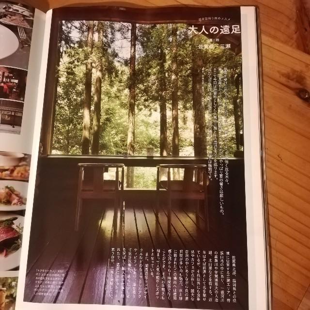 f:id:chikyu-mokkou:20180711194544j:image