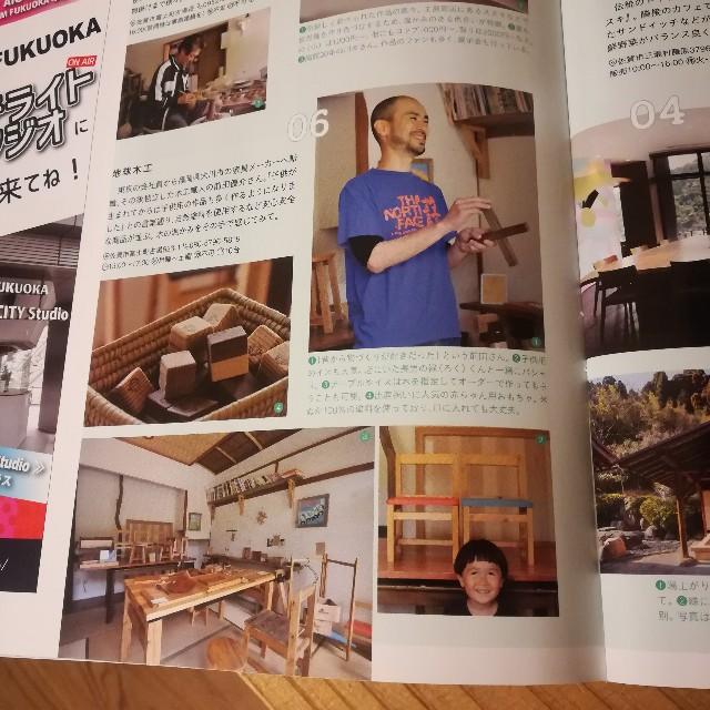 f:id:chikyu-mokkou:20180711194606j:image