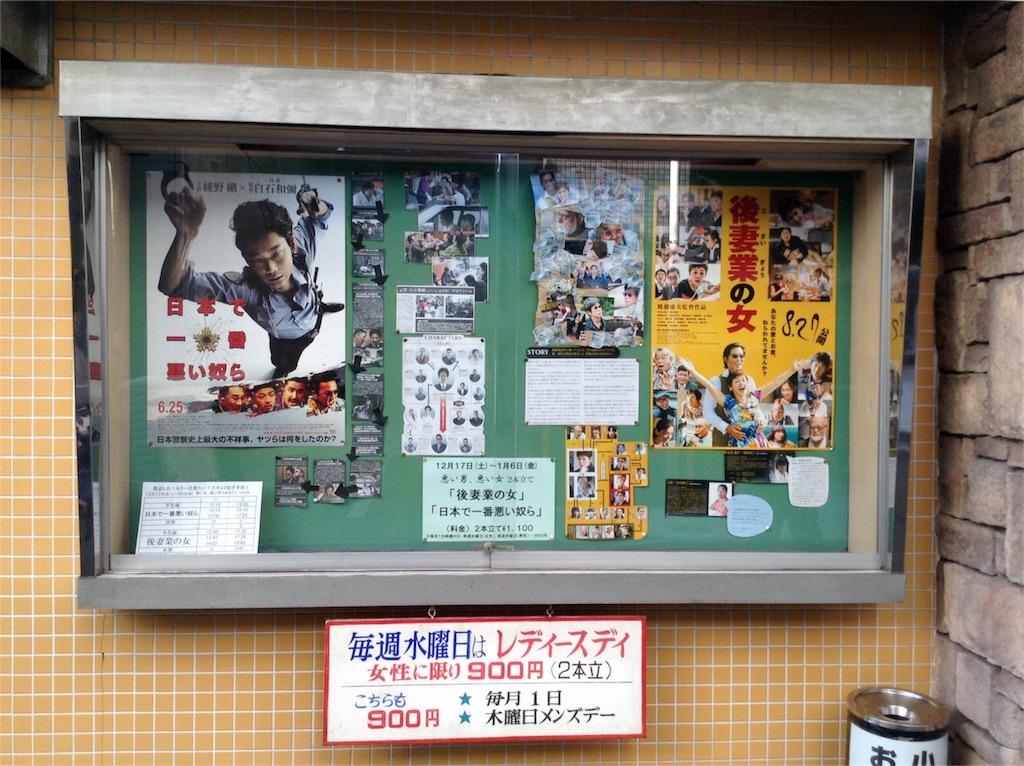 f:id:chikyusanpo:20170109055658j:image