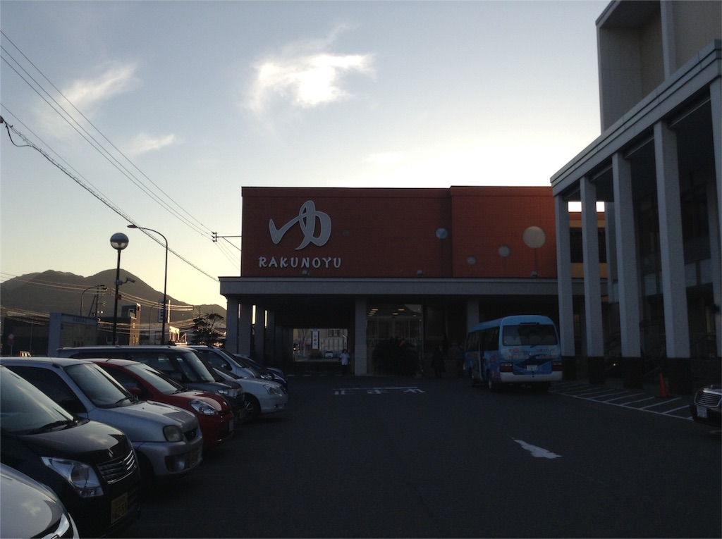 f:id:chikyusanpo:20170109061859j:image