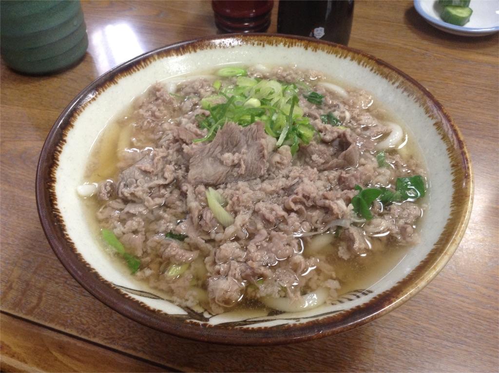 f:id:chikyusanpo:20170508212814j:image
