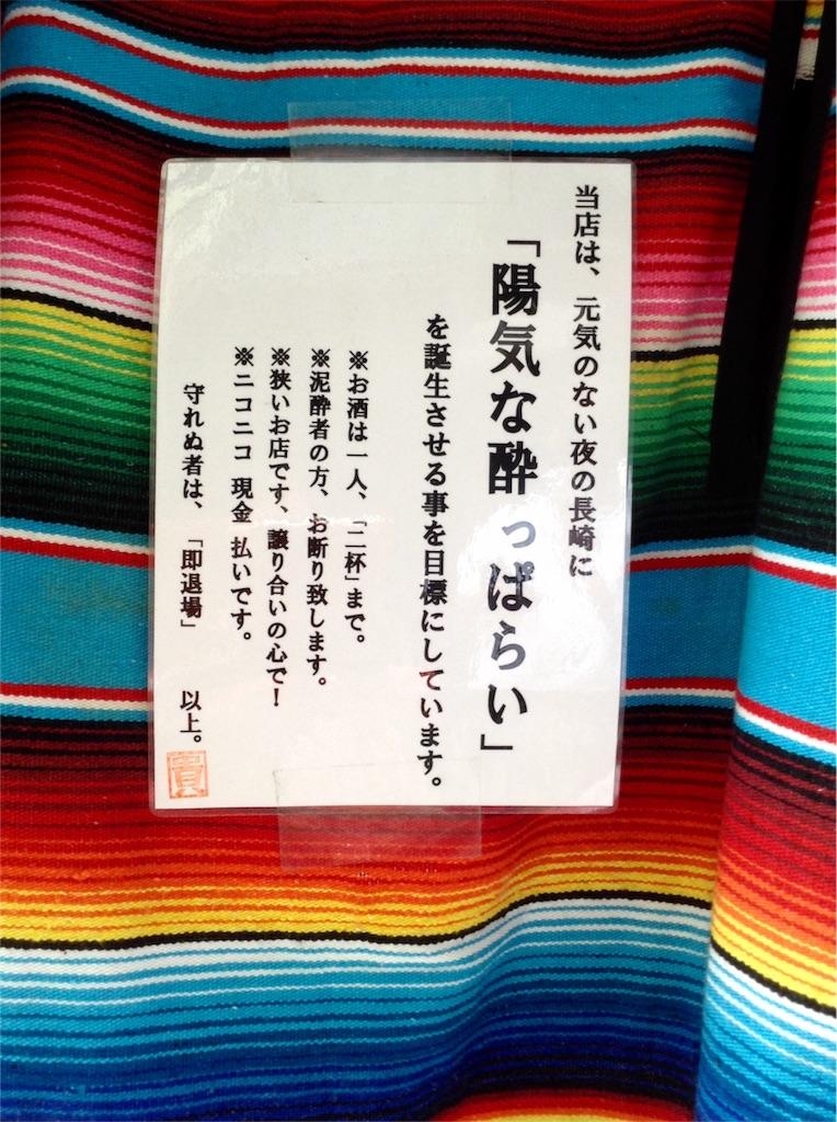 f:id:chikyusanpo:20170626015847j:image