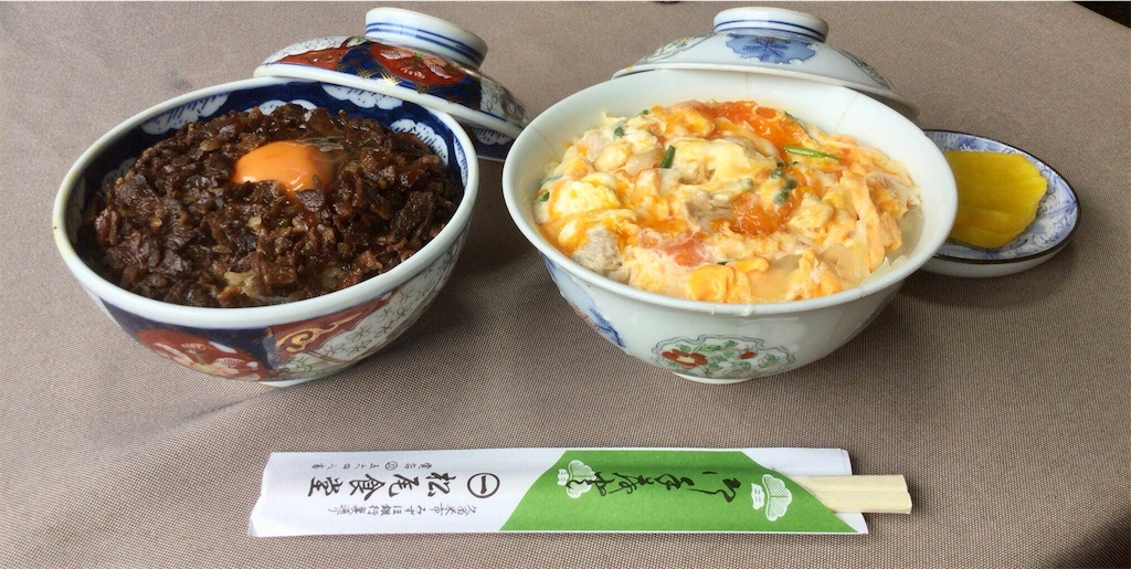 f:id:chikyusanpo:20170710202714j:image