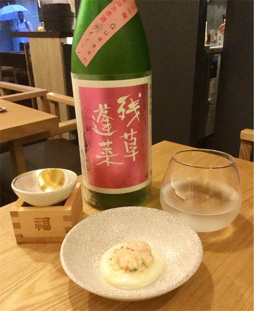 f:id:chikyusanpo:20170710202927j:image