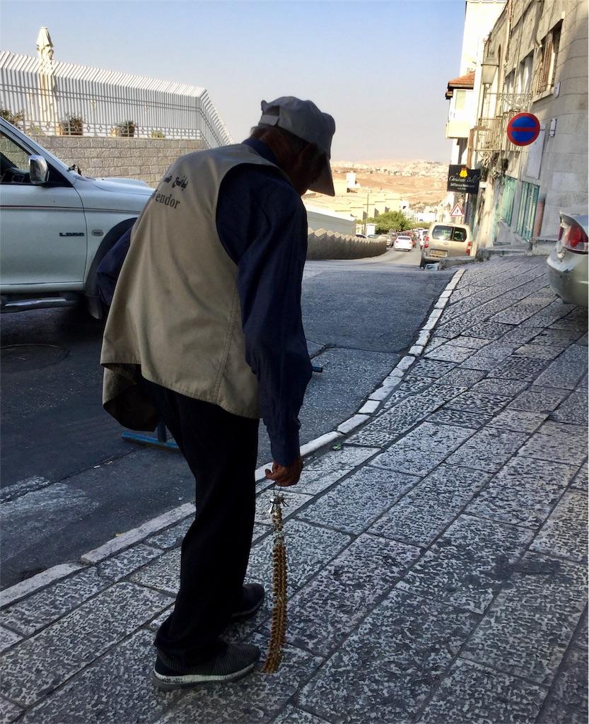 f:id:chikyusanpo:20170912140823j:image