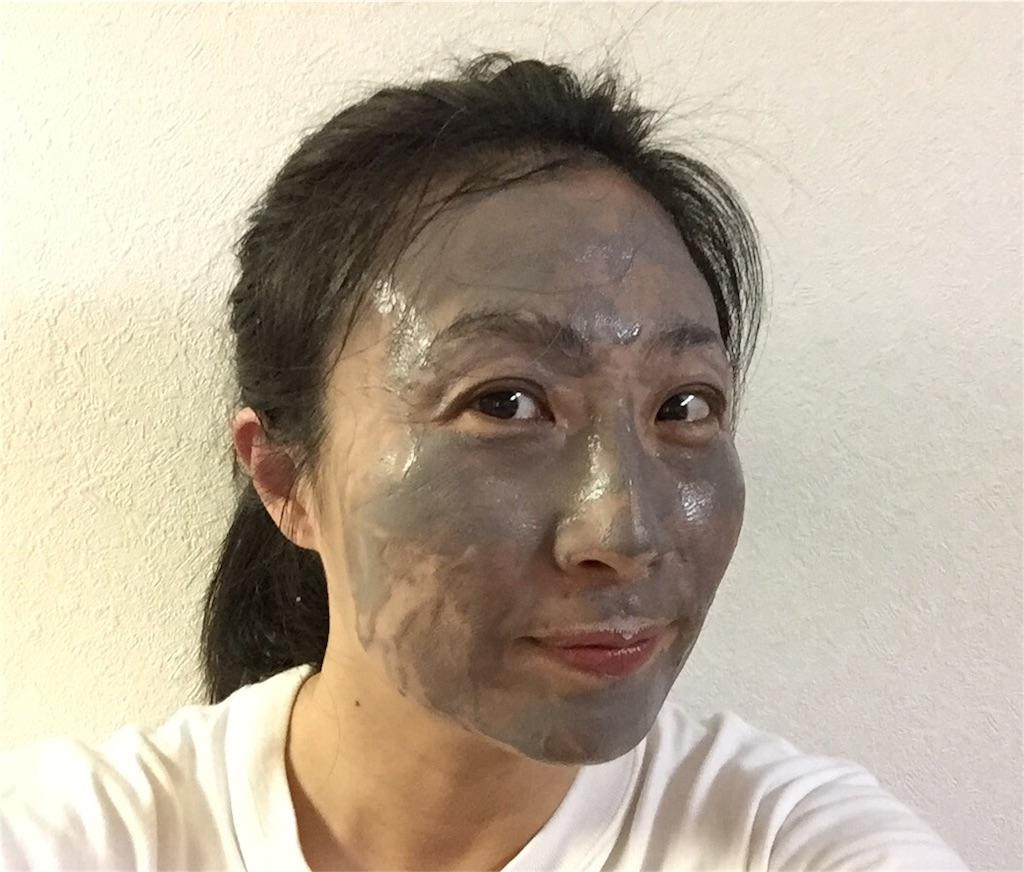 f:id:chikyusanpo:20170915123446j:image