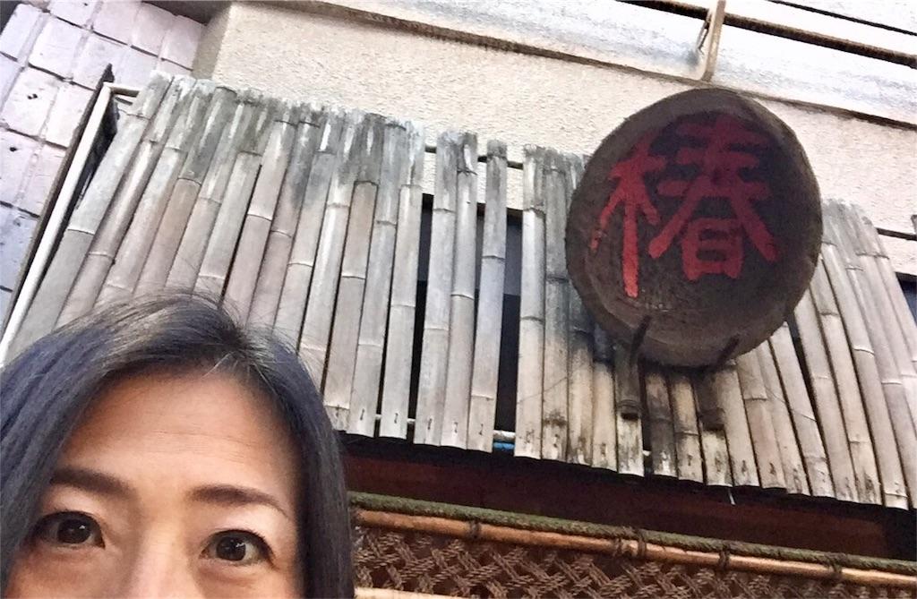 f:id:chikyusanpo:20170916125345j:image