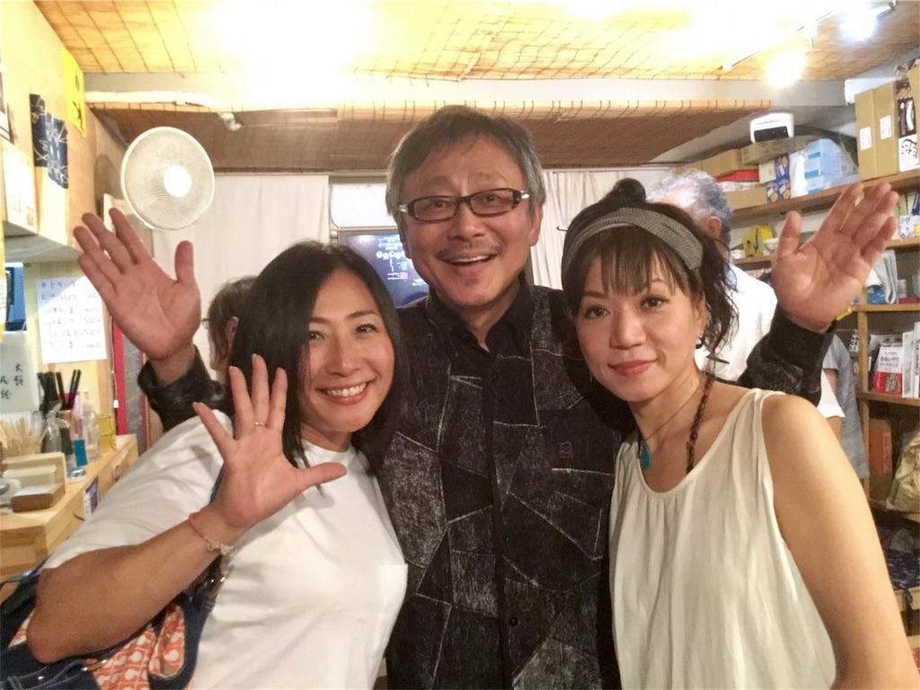 f:id:chikyusanpo:20170916172017j:image