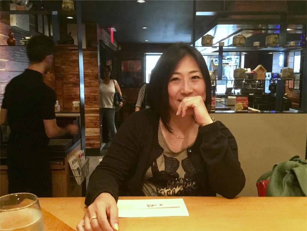f:id:chikyusanpo:20170919141414j:image