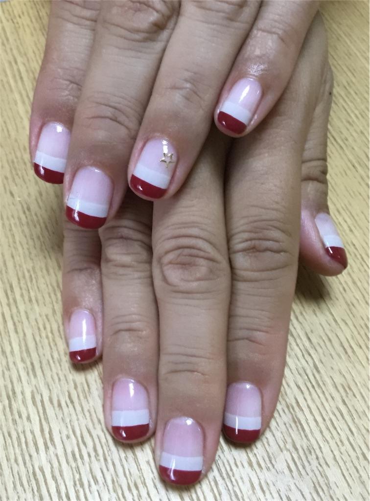 f:id:chikyusanpo:20171011175616j:image
