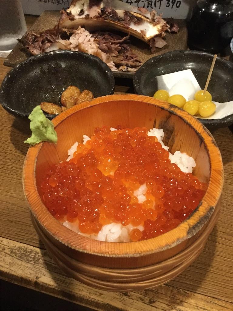 f:id:chikyusanpo:20171123162051j:image