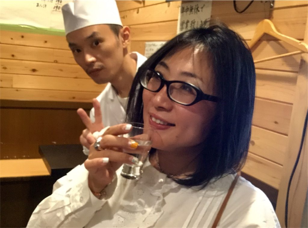 f:id:chikyusanpo:20171123162550j:image