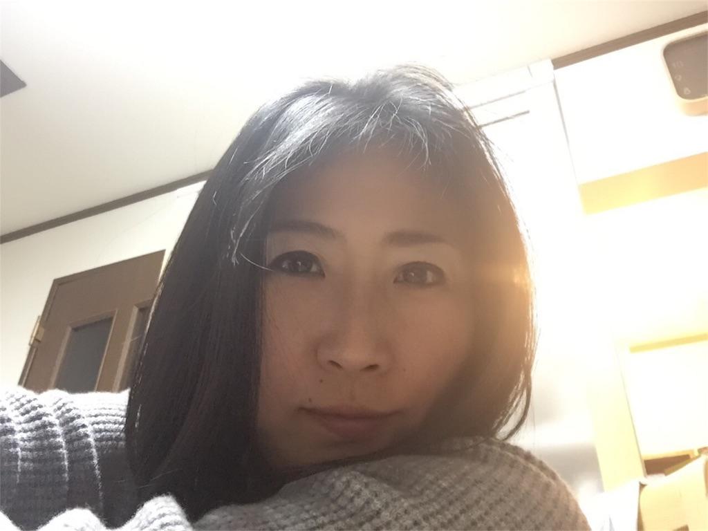 f:id:chikyusanpo:20171211152425j:image