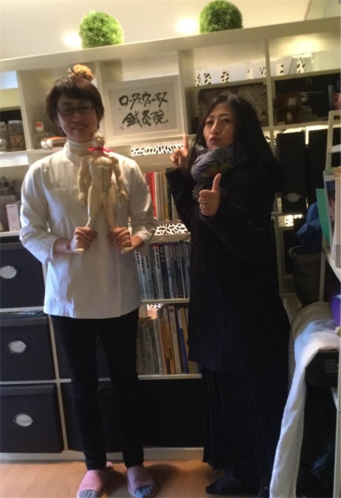f:id:chikyusanpo:20171213085706j:image