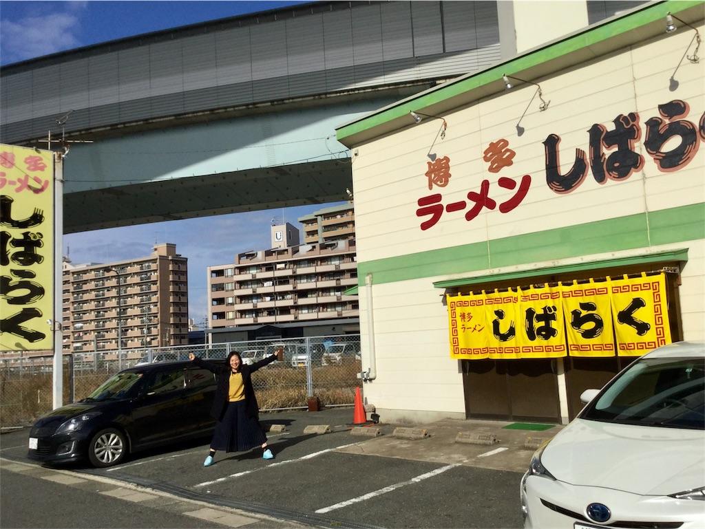 f:id:chikyusanpo:20171215143659j:image