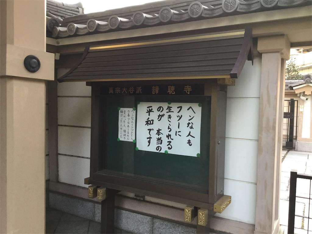 f:id:chikyusanpo:20171219162441j:image