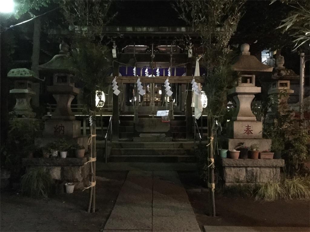 f:id:chikyusanpo:20180102122737j:image