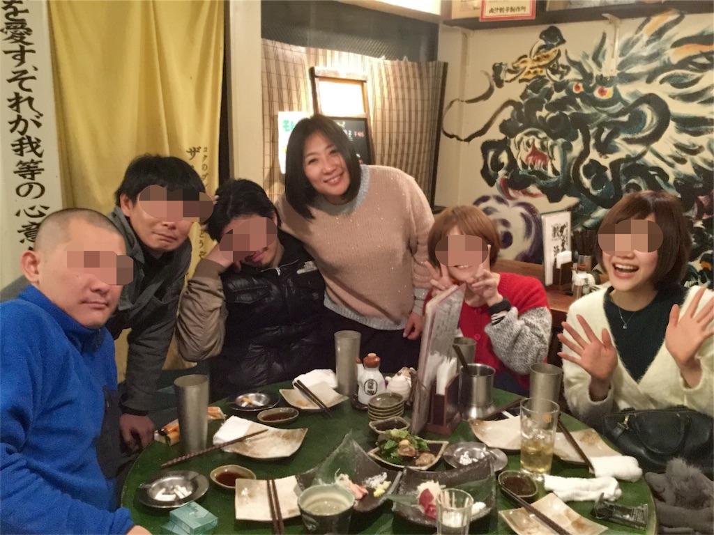 f:id:chikyusanpo:20180102122945j:image