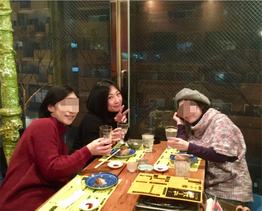 f:id:chikyusanpo:20180105133315j:image