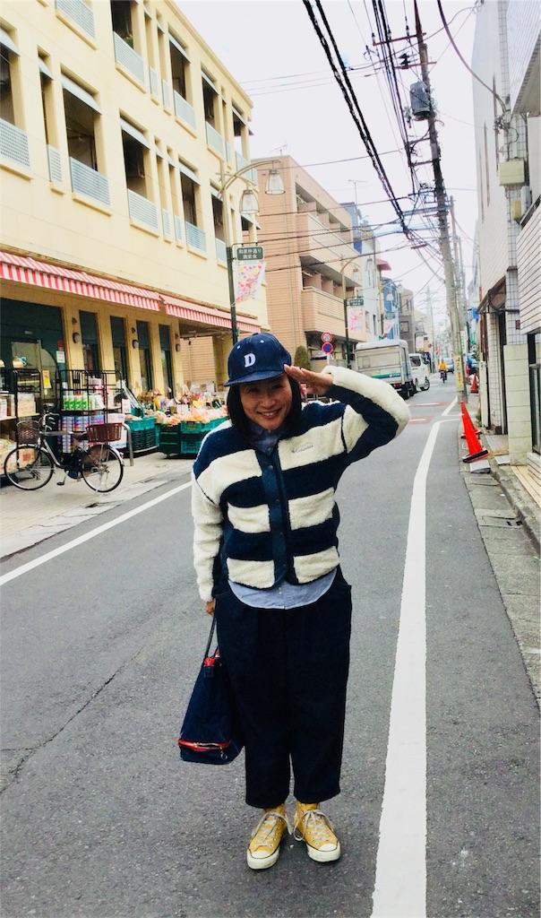 f:id:chikyusanpo:20180119142816j:image