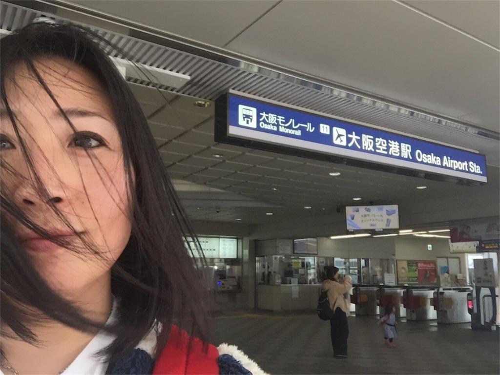f:id:chikyusanpo:20180315180833j:image