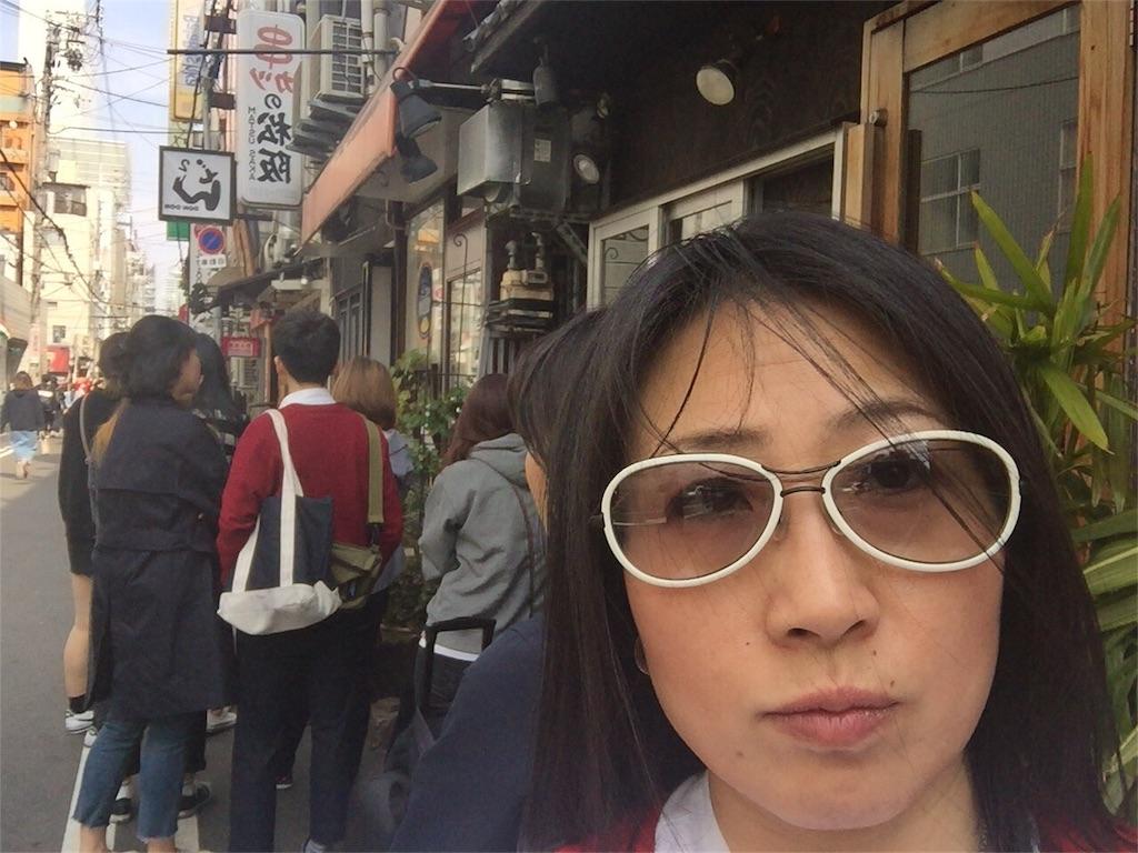 f:id:chikyusanpo:20180315181418j:image