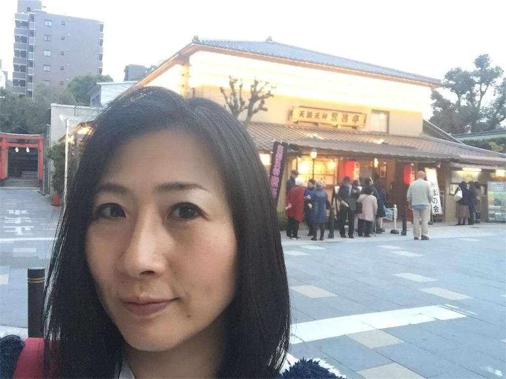 f:id:chikyusanpo:20180316152722j:image