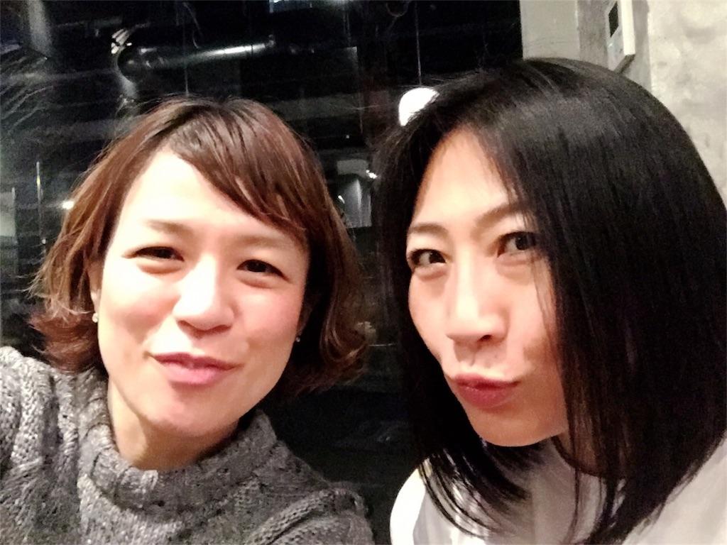 f:id:chikyusanpo:20180317090445j:image