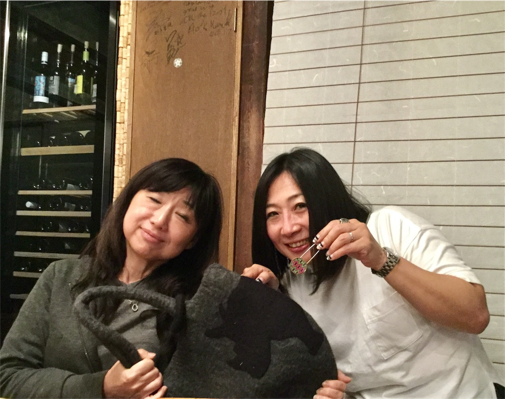 f:id:chikyusanpo:20180317090652j:image