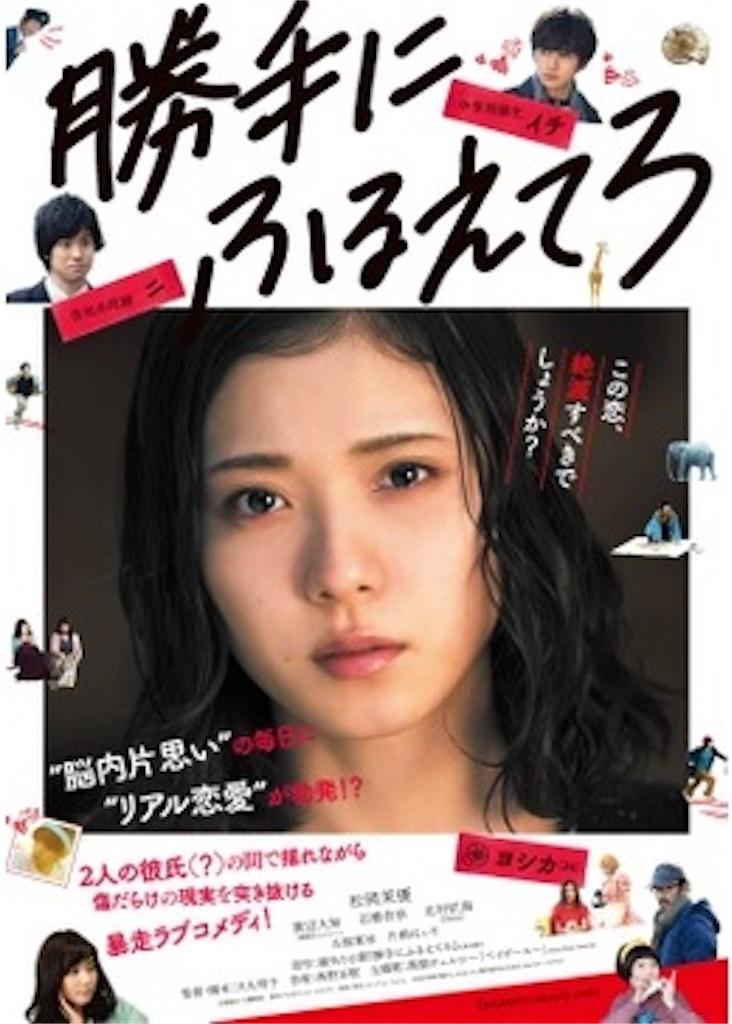 f:id:chikyusanpo:20180610161414j:image