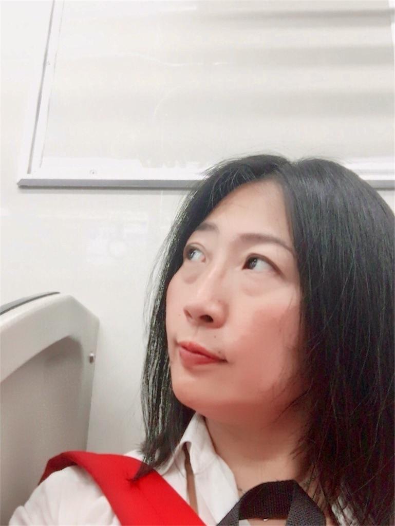 f:id:chikyusanpo:20180613045731j:image