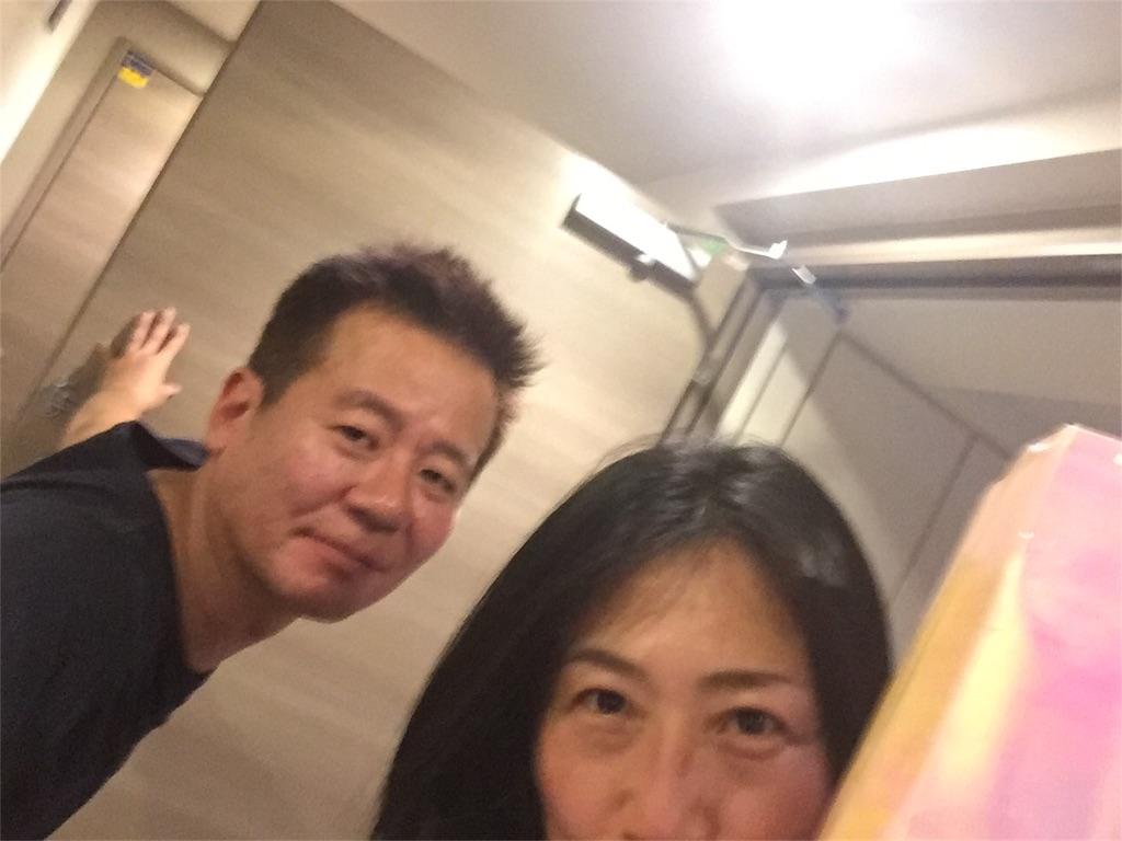 f:id:chikyusanpo:20180714073254j:image