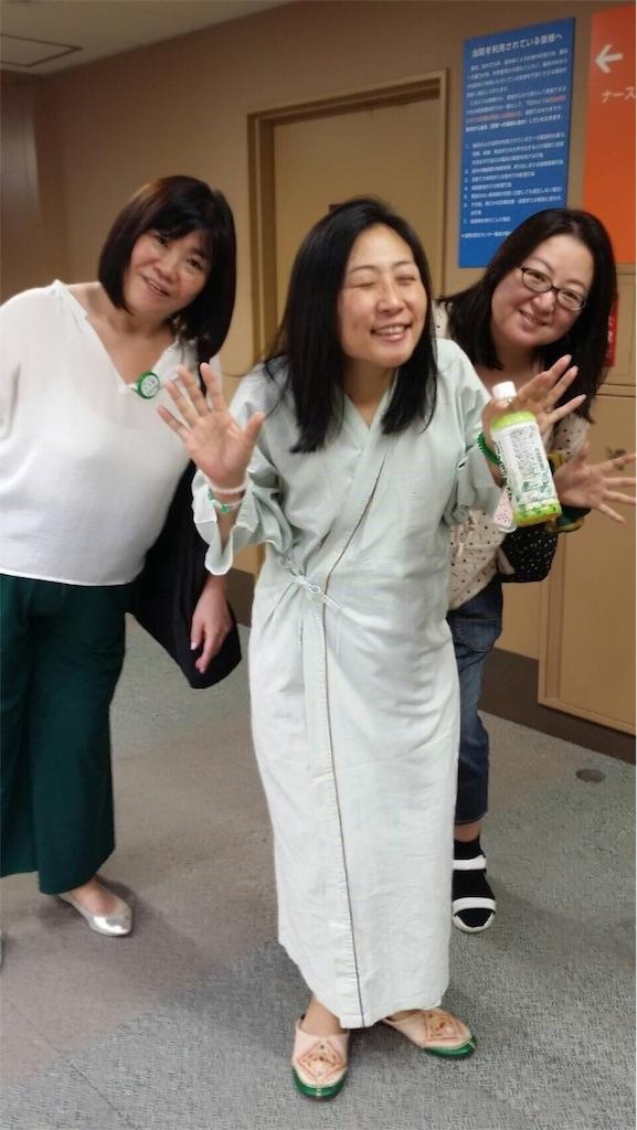 f:id:chikyusanpo:20180821040335j:image