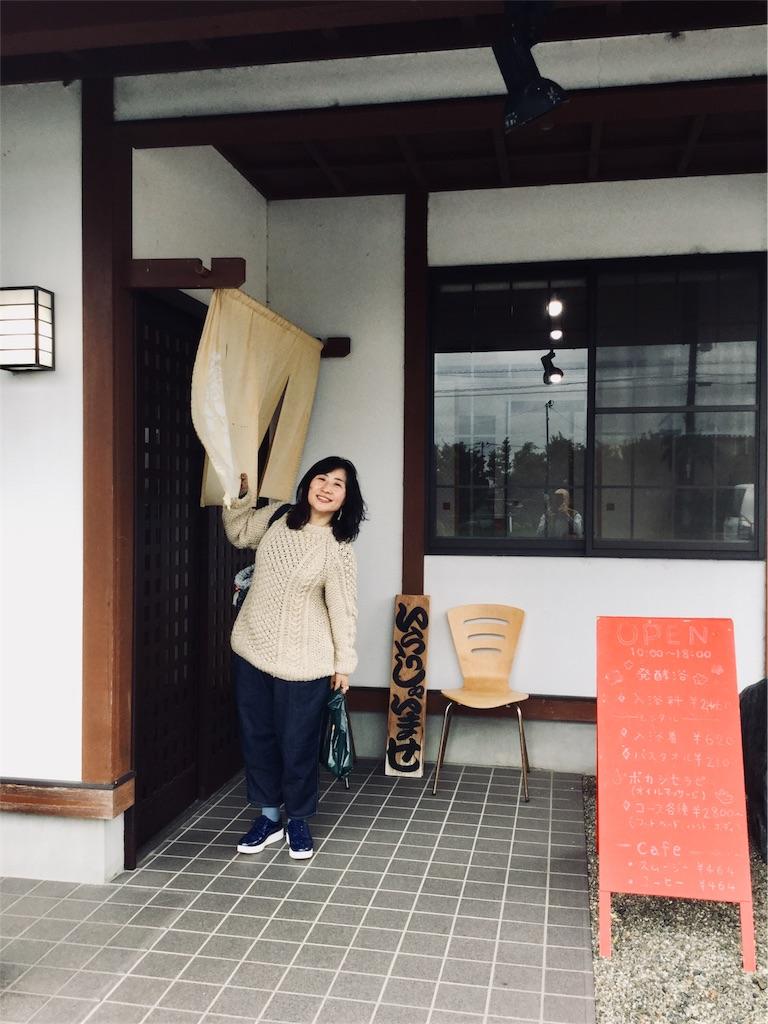 f:id:chikyusanpo:20180929171305j:image