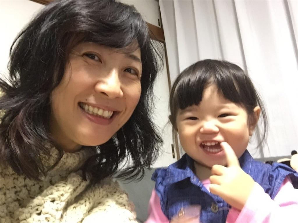 f:id:chikyusanpo:20180930073453j:image