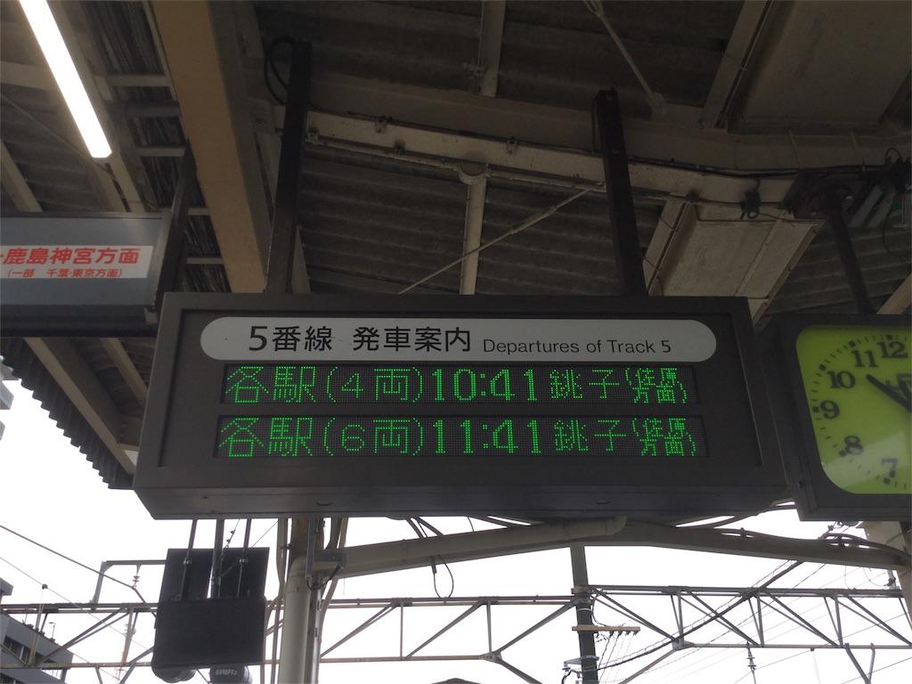 f:id:chikyusanpo:20180930074054j:image