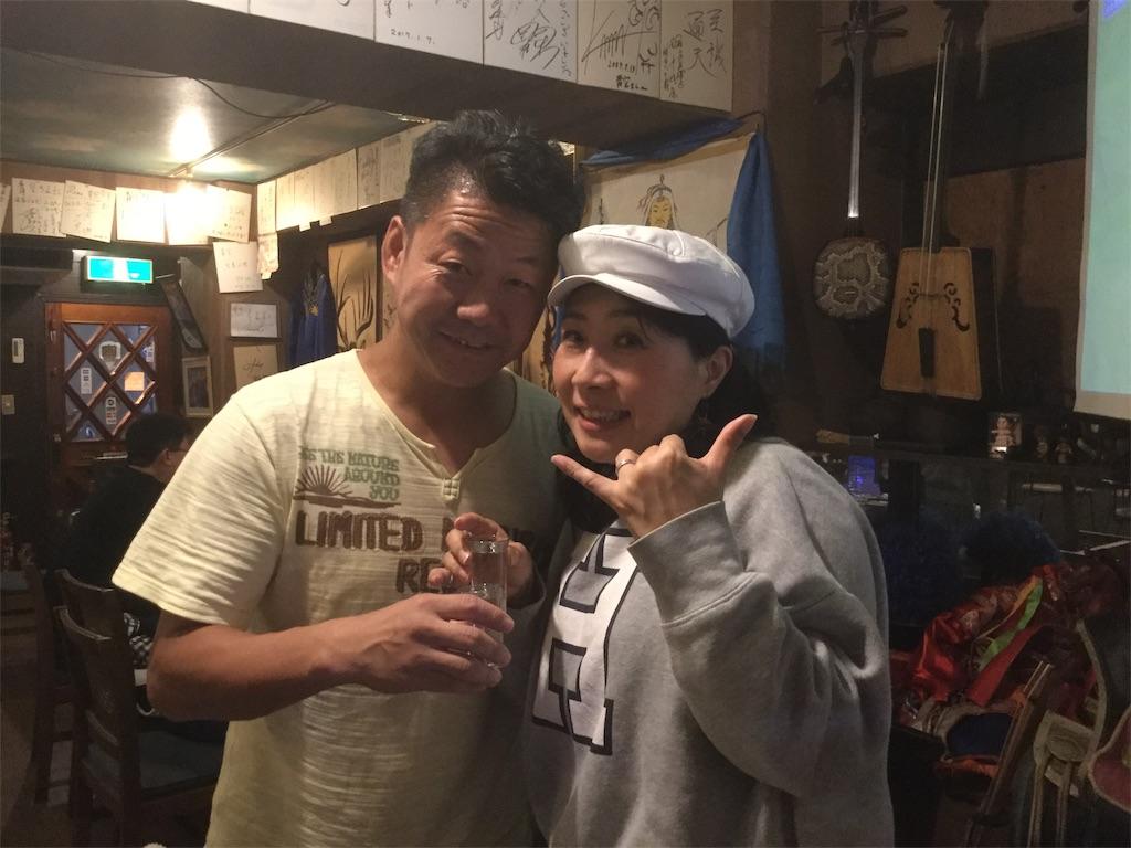f:id:chikyusanpo:20181015062633j:image