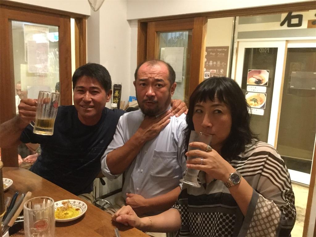 f:id:chikyusanpo:20181028182947j:image