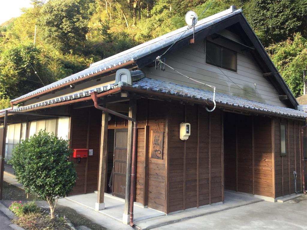 f:id:chikyusanpo:20181128123504j:image
