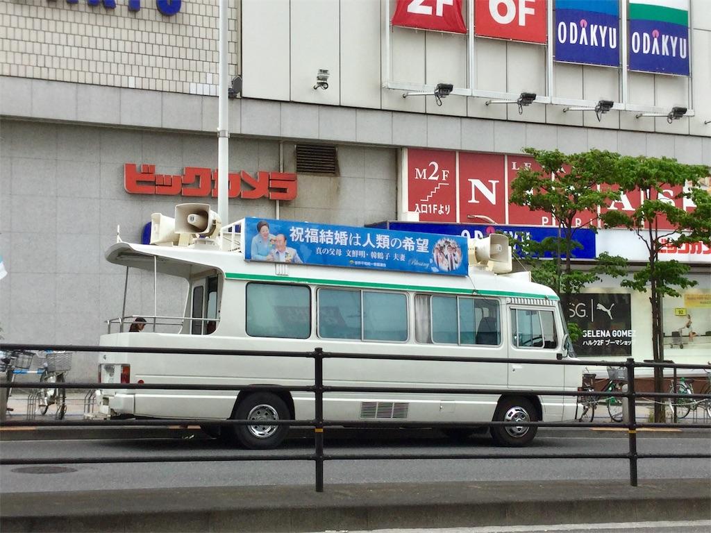 f:id:chikyusanpo:20190520172649j:image