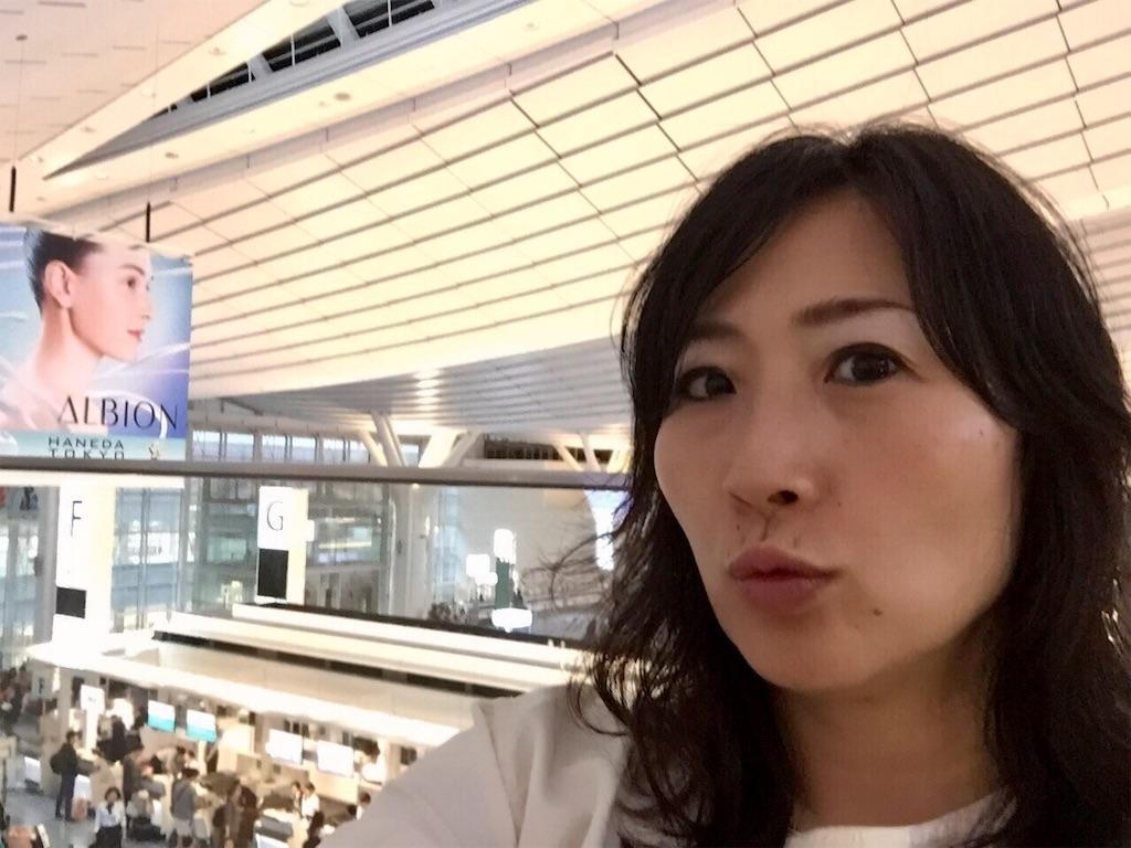 f:id:chikyusanpo:20190520182046j:image