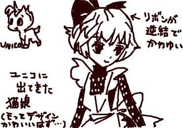 手塚キャラ(資料なしで)