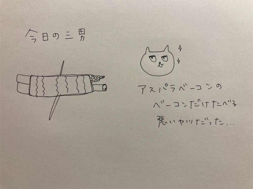 f:id:child_kodomo:20210215234251j:image