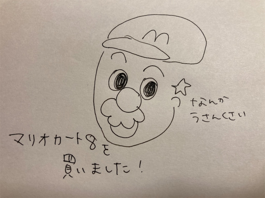 f:id:child_kodomo:20210222231849j:image